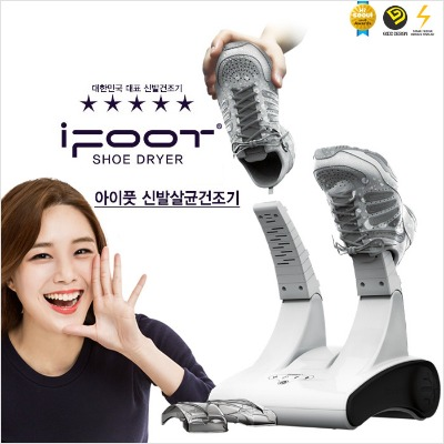 IFOOT shoe dryer