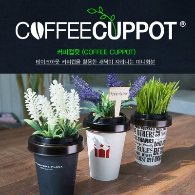 COFFEE CUPPOT mini flowerpot(two sets)